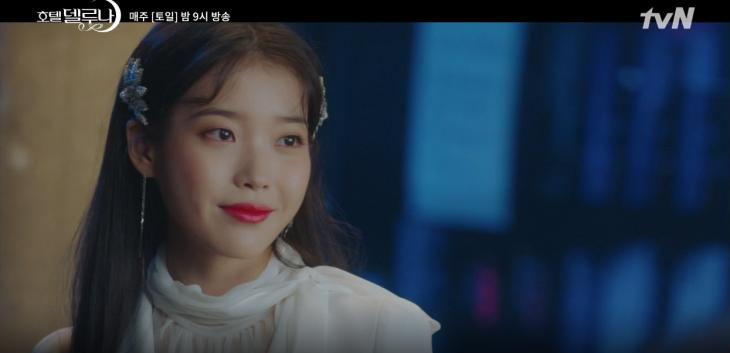 tvN '호텔 델루나' 영상 캡처