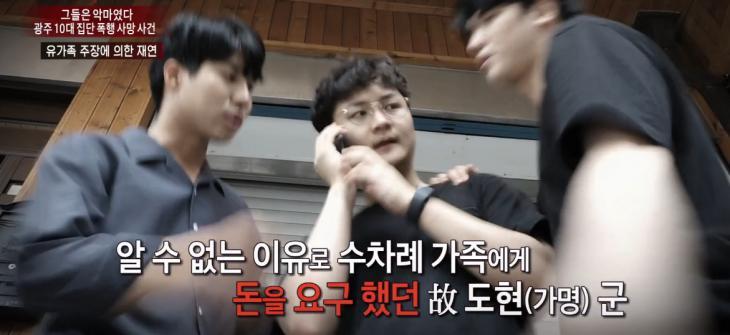 KBS2 '제보자들' 영상 캡처