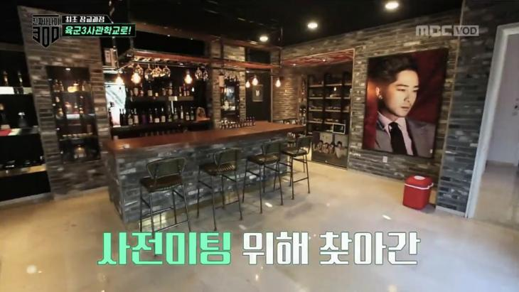 강지환 / MBC '진짜 사나이 300' 방송 캡처