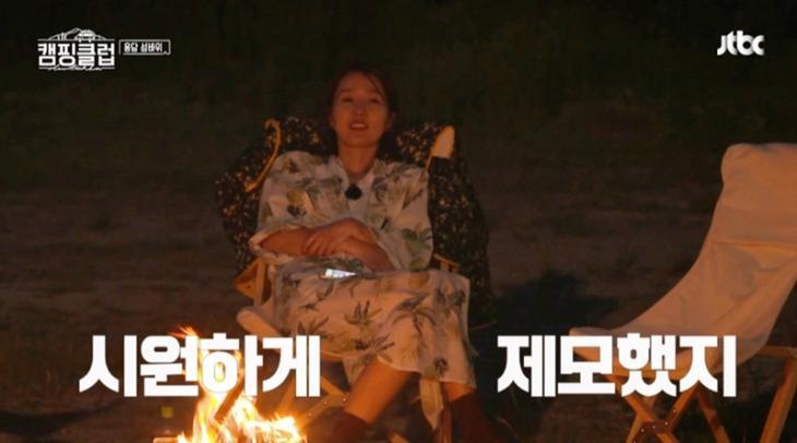 JTBC 예능 '캠핑클럽' 화면 캡처