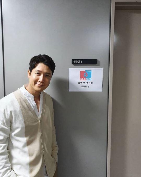 조현재, 프로골퍼 아내 박민정과 일상 공개 앞둔 '녹화 인증샷' 에 기대↑