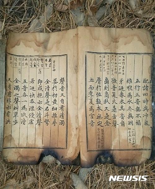 """'소유권 논란' 훈민정음 상주본 소장자 배익기, """"1000억원 줘도 못 내놓는다""""…국가반환 확정"""