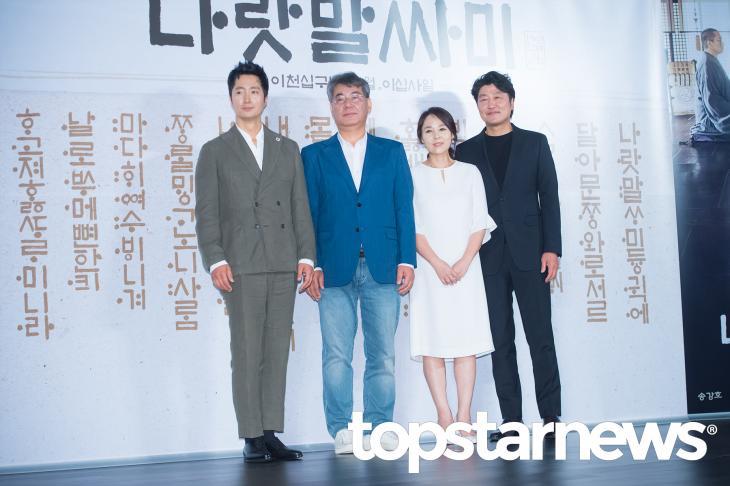 영화 '나랏말싸미' 출연진 / 톱스타뉴스 HD포토뱅크
