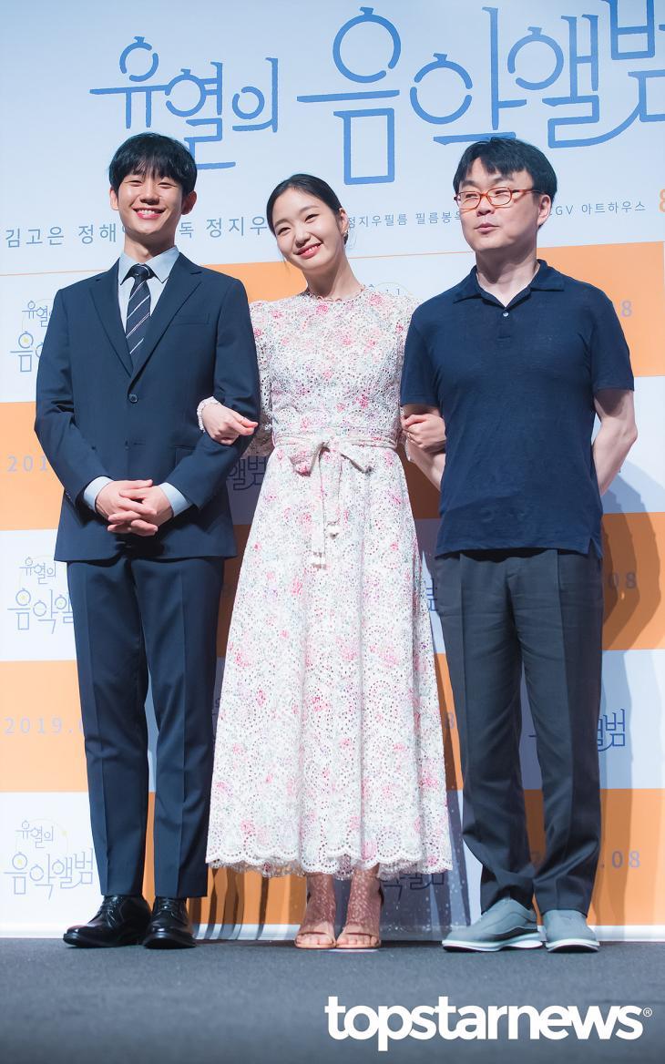 정해인-김고은-정지우 감독 / 서울, 정송이 기자