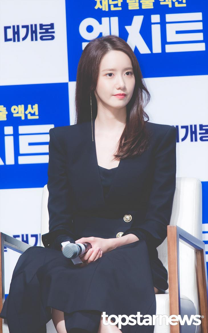 소녀시대(SNSD) 윤아 / 톱스타뉴스 HD포토뱅크