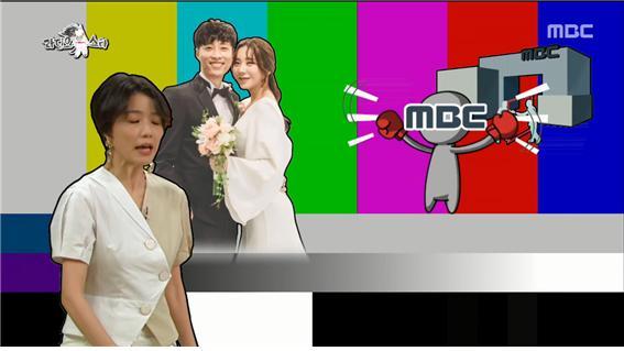 MBC예능 '라디오스타' 방송 캡처
