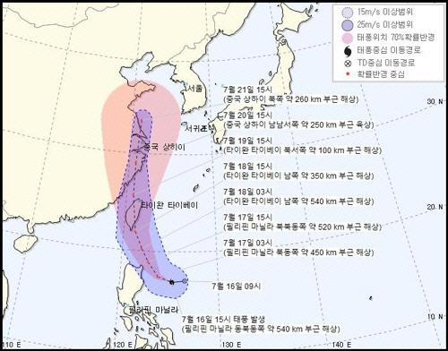 제5호 태풍 다나스 예상 경로 / 기상청 제공