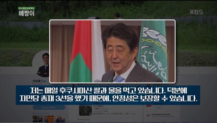 KBS2 '지식채집프로젝트 베짱이' 방송 캡처