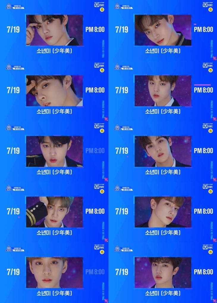 Mnet K-POP 공식 유튜브