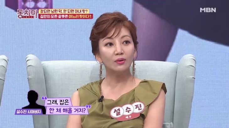 MBN '속풀이쇼 동치미' 방송 캡처