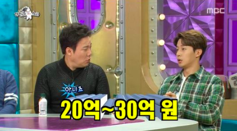 김현철-허경환 / MBC '라디오스타' 방송캡처