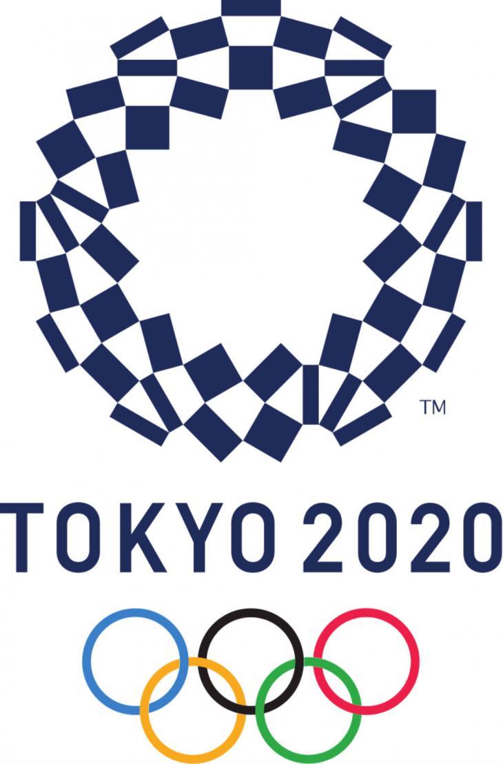 도쿄 올림픽 로고