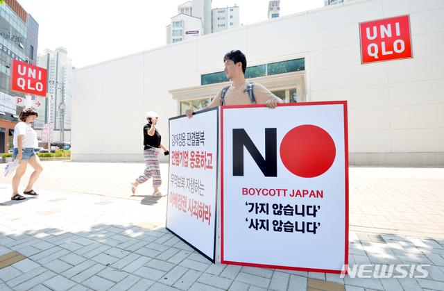6일 오후 대구 달서구 대천동 유니클로 매장 앞에서 한 시민이 일본 경제 보복의 부당함과 일본 제품 불매 동참을 호소하는 릴레이 1인 시위를 하고 있다. 2019.07.06 / 뉴시스