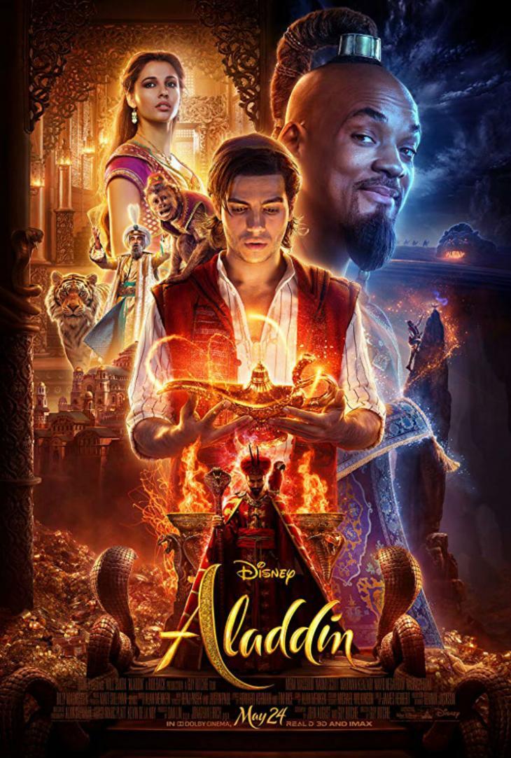 '알라딘' 포스터 / IMDB