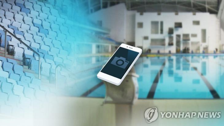 수영선수권대회서 수구선수 신체 촬영 적발…일본인 입건 (CG)[연합뉴스TV 제공]