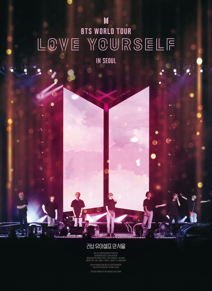 방탄소년단(BTS) '러브 유어셀프 인 서울' 포스터 / 빅히트엔터테인먼트