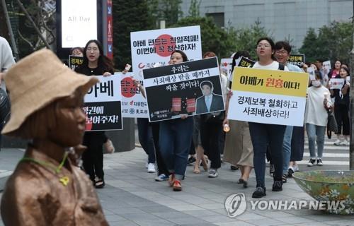 일본대사관 앞 집회 [연합뉴스 자료사진]