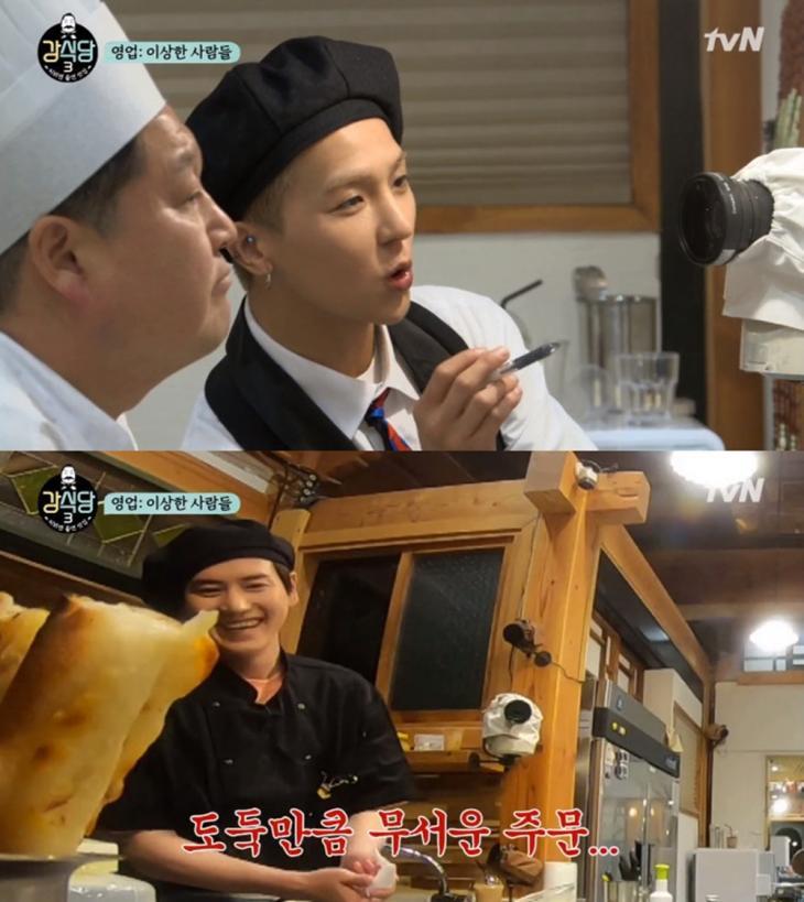 tvN '강식당 시즌3' 캡처