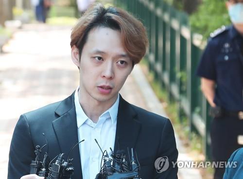 박유천 / 연합뉴스 제공
