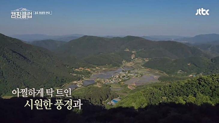 JTBC '캠핑클럽' 방송 캡처