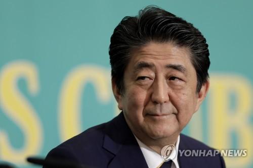 아베 신조 총리 / 연합뉴스 제공