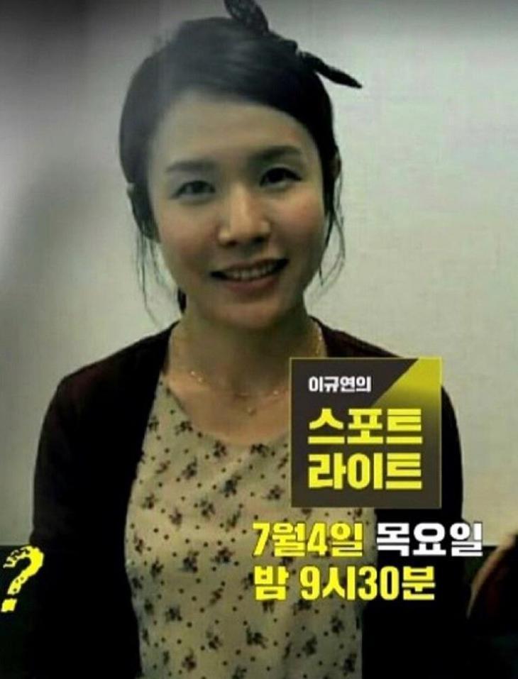 고유정 / JTBC '이규연의 스포트라이트' 방송 캡처