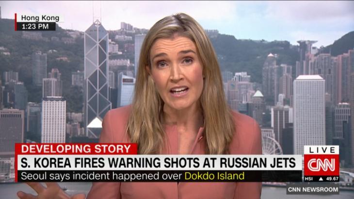 CNN도 인정한 독도는 한국땅 / CNN