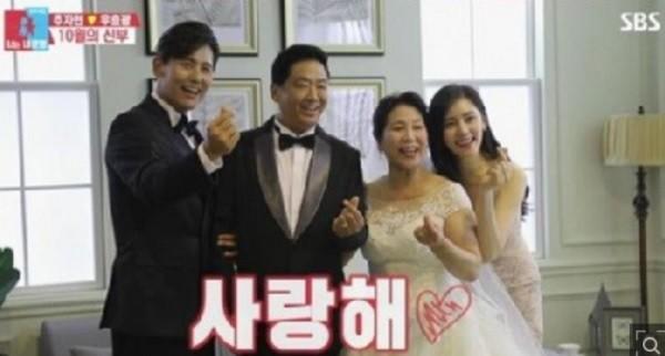 SBS '동상이몽2-너는 내 운명' 방송 캡처