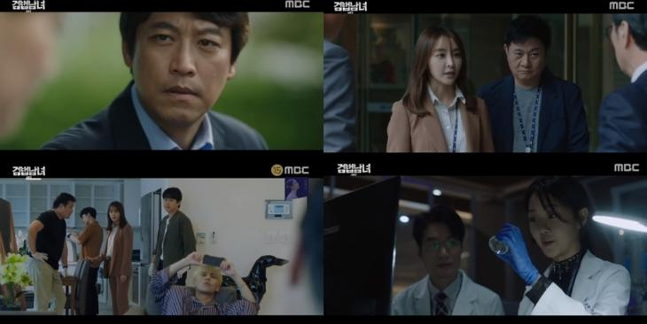MBC'검법남녀 시즌2' 방송캡처