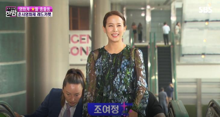 SBS '본격연예 한밤' 영상 캡처