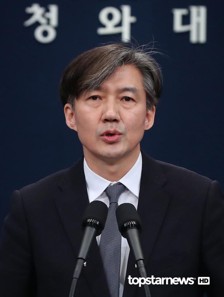 조국 민정수석 / 톱스타뉴스 포토DB