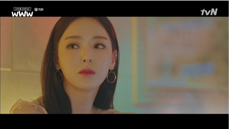 tvN드라마 '검색어를 입력하세요 WWW' 방송 캡쳐