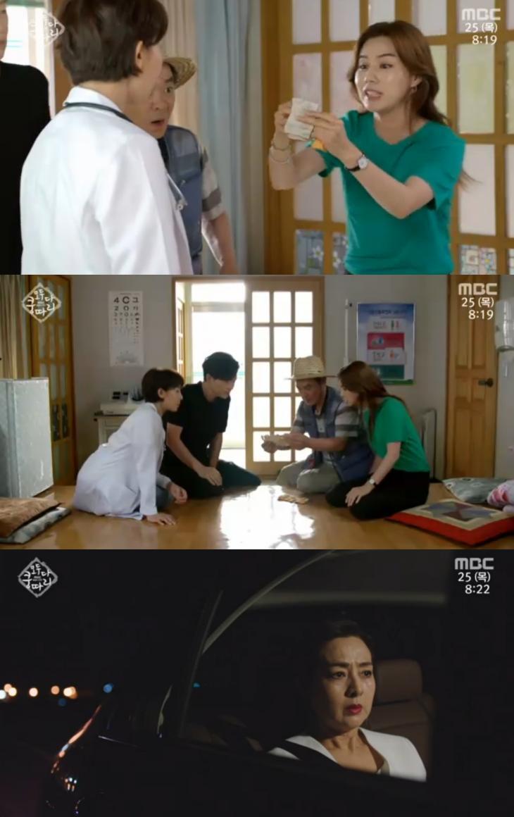 이보희 박시은 김지호/MBC '모두 다 쿵따리' 캡처