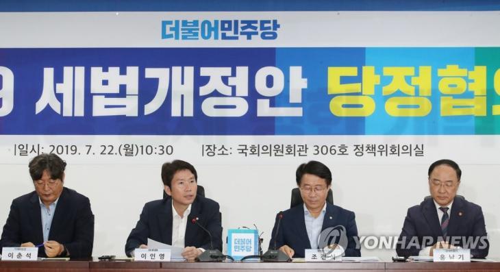 22일 국회 의원회관에서 열린 2019 세법개정안 당정협의에서 더불어민주당 이인영 원내대표가 발언하고 있다. 2019.7.22