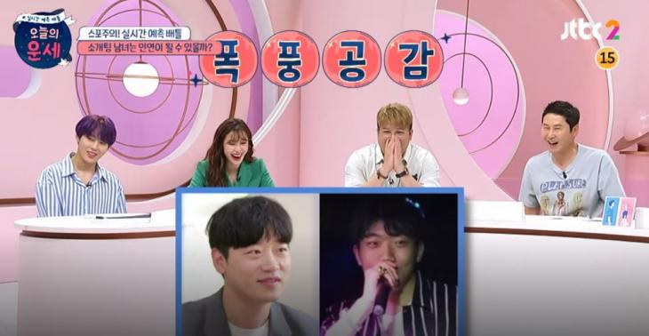 JTBC2 '오늘의 운세'