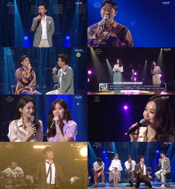 KBS2'유희열의 스케치북'방송캡처