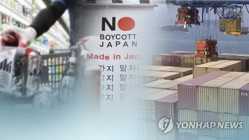 일본 불매운동은 일본 탓 / 연합뉴스