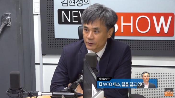 유튜브 cbs FM '김현정의 뉴스쇼' 방송 캡처