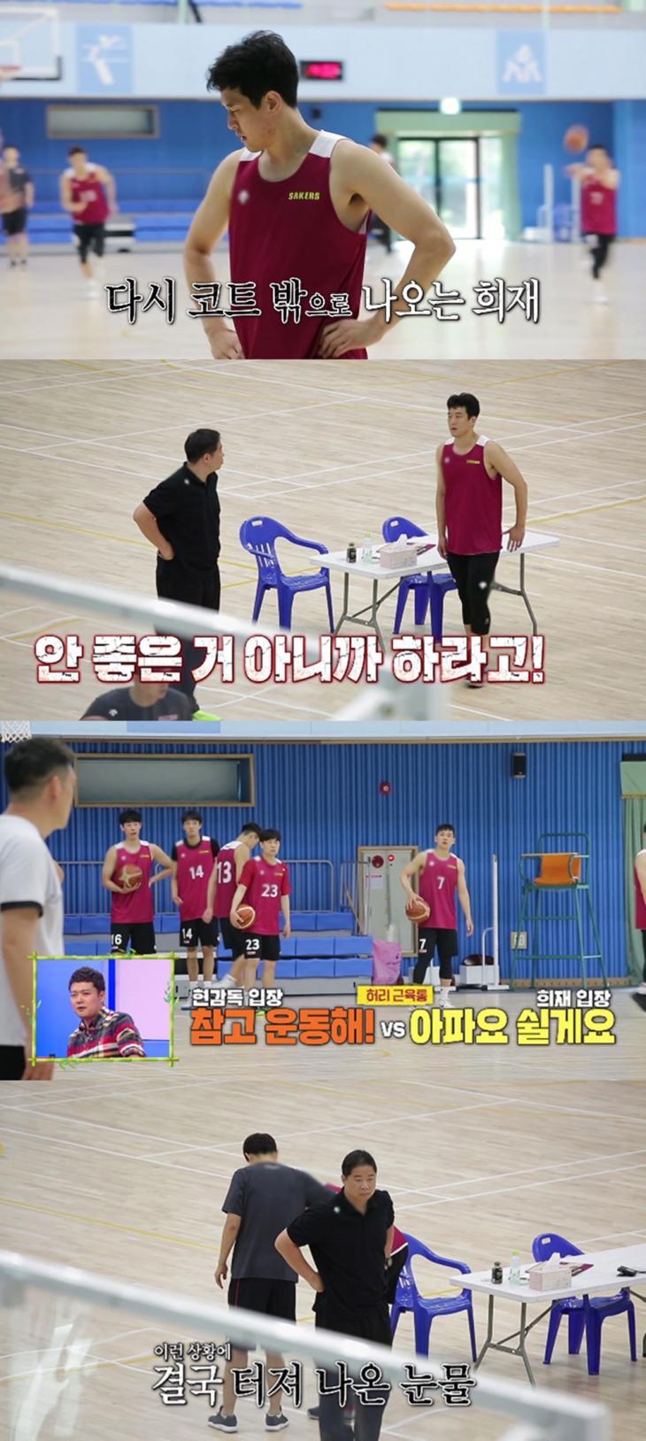 KBS 2TV '사장님 귀는 당나귀 귀' 방송 캡처