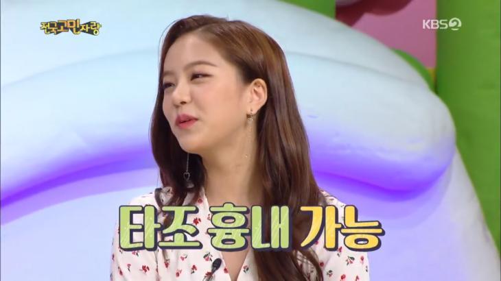 KBS 2TV '대국민 토크쇼 안녕하세요' 캡처