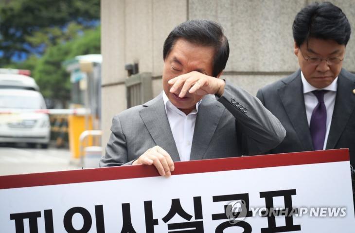 김성태 의원 / 연합뉴스