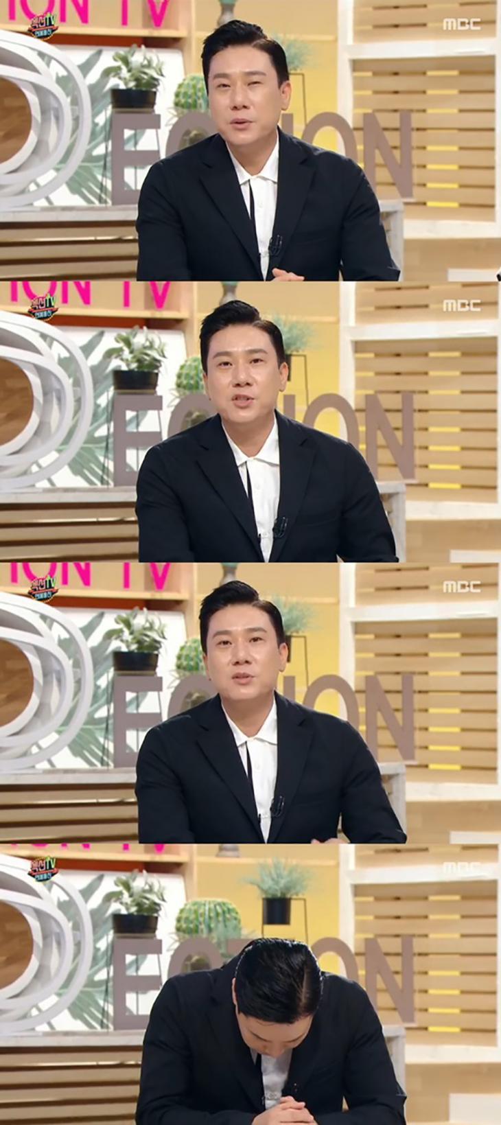 이상민 / MBC '섹션TV 연예통신' 방송캡처