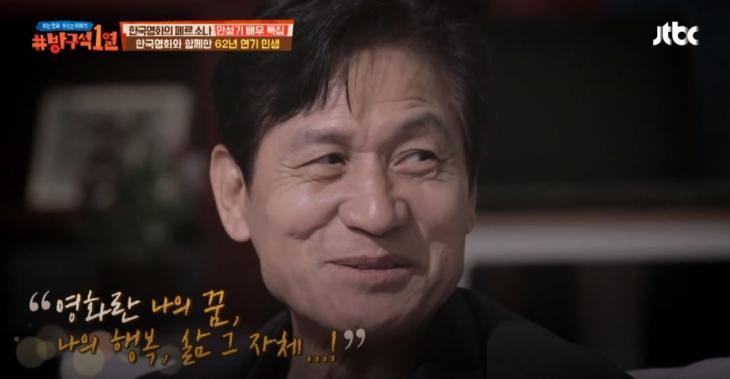 JTBC '방구석1열'