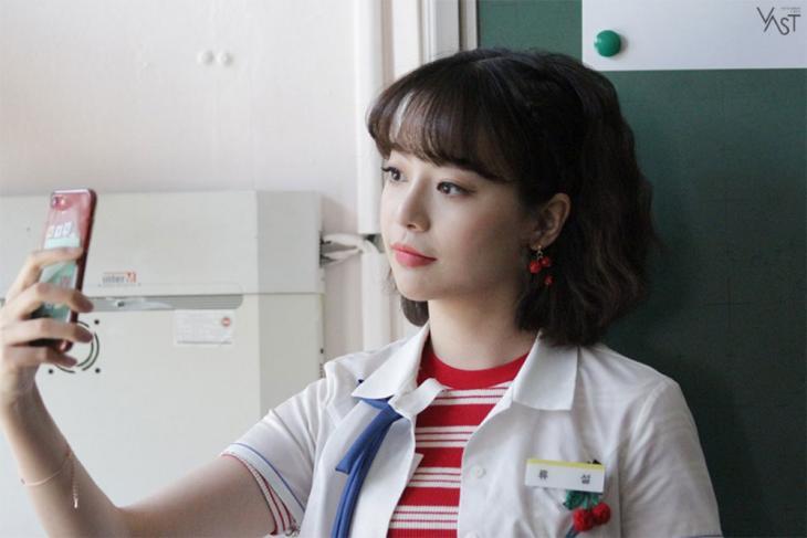 김소연 / VAST엔터테인먼트 블로그