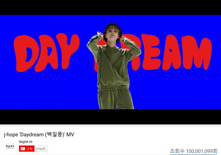 방탄소년단(BTS) 제이홉-'Daydream (백일몽)' MV