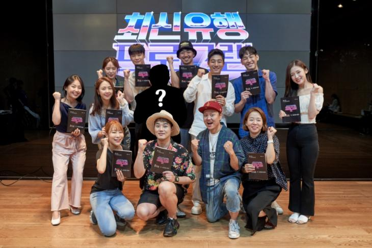 XtvN '최신유행 프로그램 시즌2'