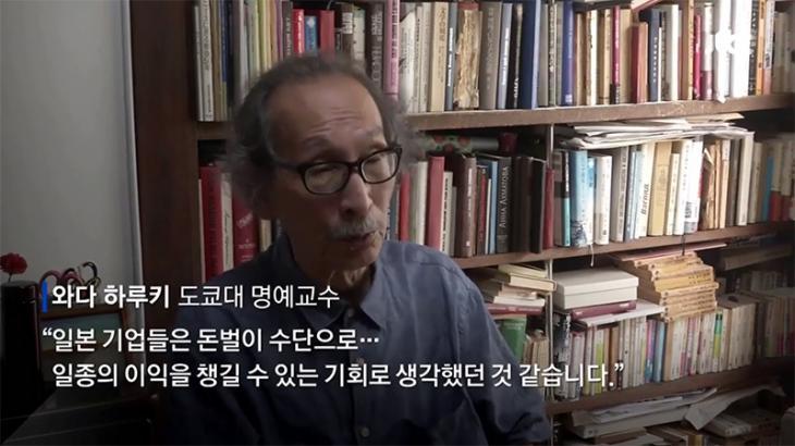 JTBC뉴스룸