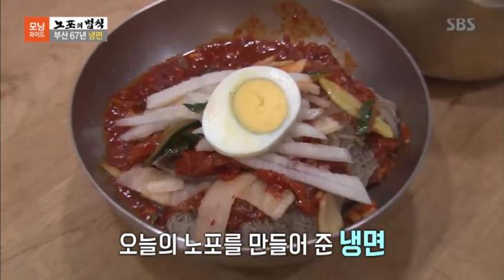 SBS '모닝와이드 3부' 방송 캡처