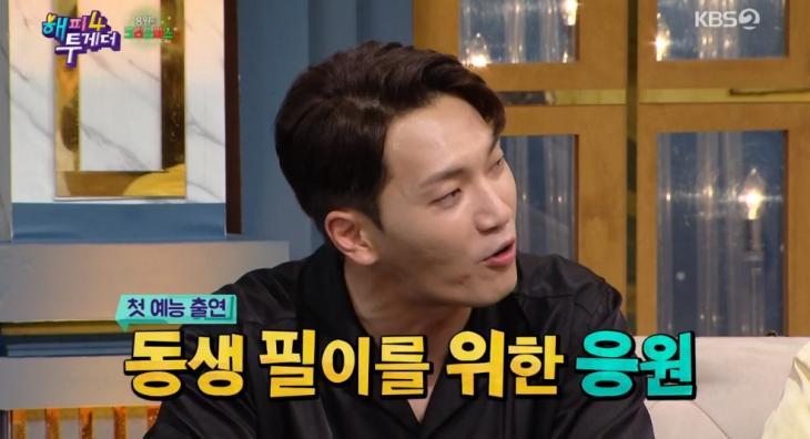 벤 정승환 윤민수 정재형 소유 김필 / KBS2 '해피투게더4' 캡처