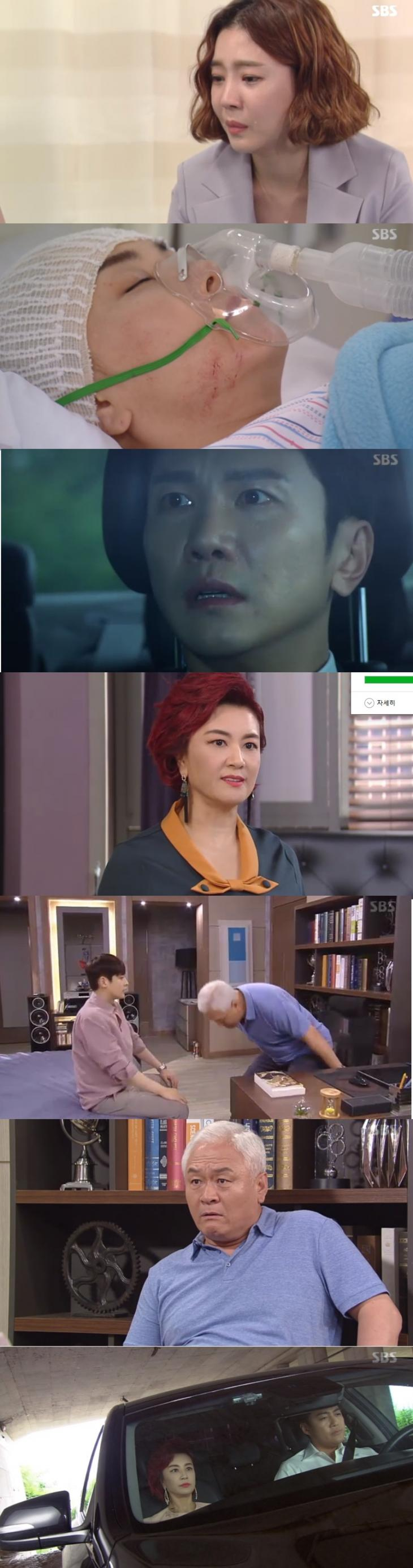신다은 김혜선 손우혁 박진우 안연홍 김정현 / SBS '수상한 장모' 캡처